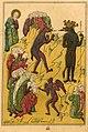 Apokalipsis trekhtolkoviy (1909) 38 - Ob imeni zverinom.jpg