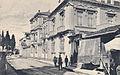 Arafilboy Street, Trebizond.jpg