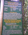Aralam wildlife sanctuary 2.jpg