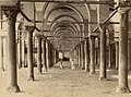 Arcades in the Mosque of 'Amr ibn al-'As.jpg