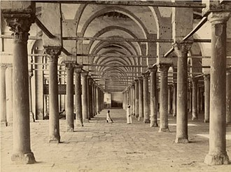 Mosque of Amr ibn al-As - Arcades in the Mosque of 'Amr ibn al-'As