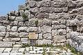 Archaeological site Mount Gerizim IMG 2250.JPG