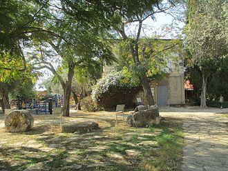 Beit HaEmek - Beit HaEmek archaeological park