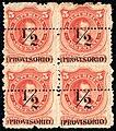 Argentina 1882 PROVISORIO Sc42 unused block of four.jpg