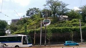 File:Asakuyama Park Monorail in Tokyo (1).webm