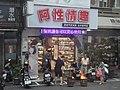 Asex Taichung Fengchia Store 20180825.jpg