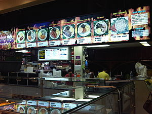 Ethnic groups in Baltimore - Korean-American food stalls at Lexington Market, 2009.