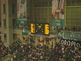 Athens Olympic Basketball Court score board 1.JPG
