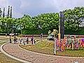 Atomic bomb hypocenter - panoramio.jpg