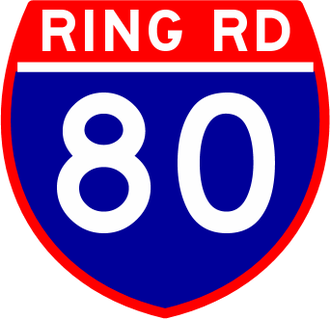 Highway shield - Ring Road Route