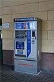 Automat biletowy2.jpg