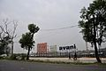 Avani Group Project Under Construction - Eastern Metropolitan Bypass - Kolkata 2013-02-16 4207.JPG