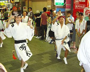Awa Dance Festival - The Dance of Fools (in Kōenji, Tokyo)
