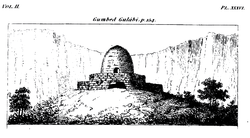 Azarjoo Fire Temple by William Ouseley.png