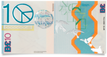 The reverse of the Brixton Pound B£10 note, showing design details from Brixton's famous Nuclear Dawn mural and a design motif inspired by Southwyck House