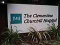 BMI The Clementine Churchill Hospital - panoramio.jpg