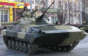 BMP-2 - Russian BMP-2 during a rehearsal for the military parade in Yekaterinburg, 6 May 2009.