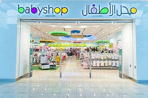 Babyshop - Image: Babyshop Stores 2