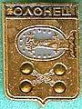 Badge Олонец.jpg