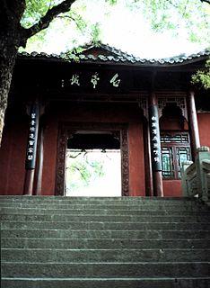 Baidicheng castle