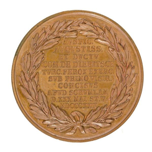 File:Baksida av medalj med bild av lagerkrans samt text - Skoklosters slott - 99326.tif