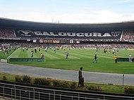 Torcida organizada do Clube Atlético Mineiro durante jogo no Mineirão. ab23eac7f179b