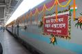 Bandhan express.png