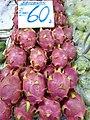 Bangkok Pak Khlong Talat P1100380.JPG