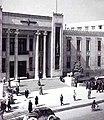 BankMelli1946.jpg