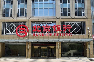 Bank of Beijing commercial bank based in Beijing, China