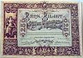 Banknote 25 guilders 1889.jpg