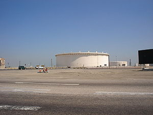 Energy in Bahrain - Oil tanks in Sitra, Bahrain