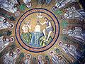 Baptistery.Arians06.jpg