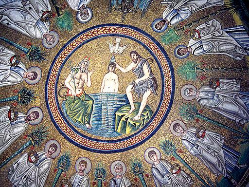 Baptistery.Arians06