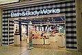 Bath & Body Works in Rapid City, South Dakota.jpg