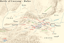 Battle of Luoyang Hulao.png
