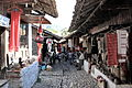 Bazar w Kruji 3.jpg