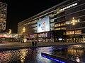 Beatrix Theater Utrecht vanaf Jaarbeursplein .jpg
