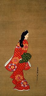 Painting of a finely dressed Japanese woman in 16th-century style.