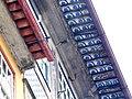 Beiral de Azulejo (4254524935).jpg