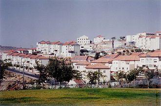 Beitar Illit - Image: Beitar Ilit