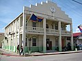 Belize City Hall.jpg