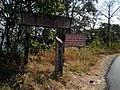 Belthangady Border - panoramio.jpg