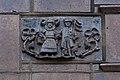 Bergedorfer Straße 114, Vierlandenstraße 20, 22, 24 (Hamburg-Bergedorf).Eingang Vierlandenstraße 20.Detail.27919.ajb.jpg