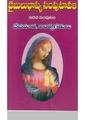 Bible Bhashya Samputavali Volume 10 Devamata,Antyagatulu P Jojayya 2003 332 P.pdf