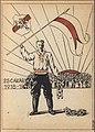 Bieł-čyrvona-bieły ściah, Pahonia. Бел-чырвона-белы сьцяг, Пагоня (1948).jpg