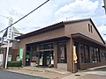 Bihoku Shinkin Bank Shimo-machi Branch.jpg