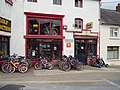 Bike shop, Carrick on Suir - geograph.org.uk - 221566.jpg