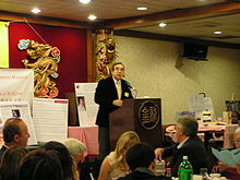 Bill Paparian at the Visual Artist Guild Awards Dinner 2008 (2522924277).jpg