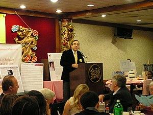 Bill Paparian - Image: Bill Paparian at the Visual Artist Guild Awards Dinner 2008 (2522924277)